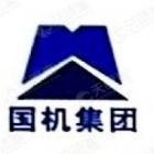 中国中元国际工程有限公司华中分公司