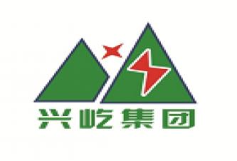湖北兴屹工程技术有限公司