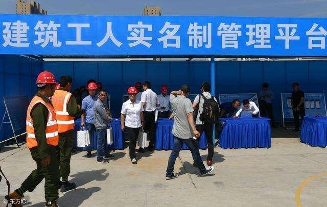 湖北省发布全面推行建筑工人实名制管理工作